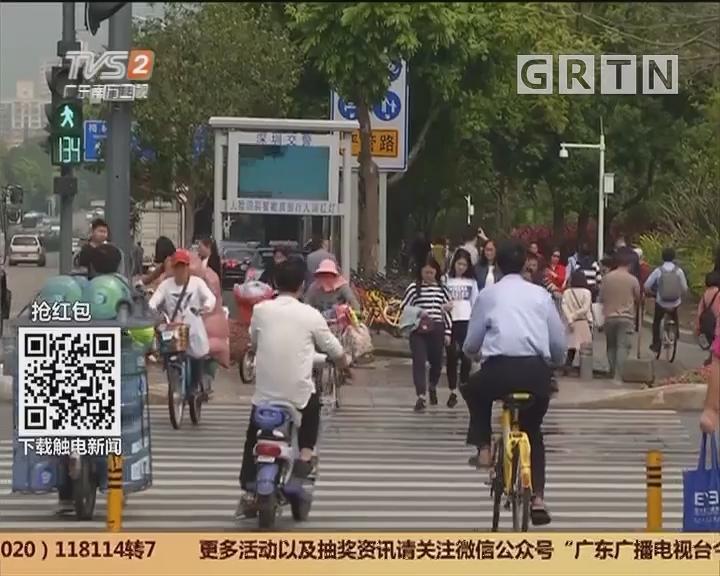 """深圳:行人闯红灯 照片、身份证号网上""""示众"""""""