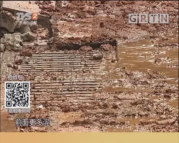 广州环市东:地下水管被压爆 致大塞车兼停水