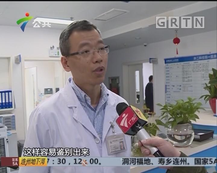 深圳:13岁女孩身体会放电 他人触摸有麻痹感