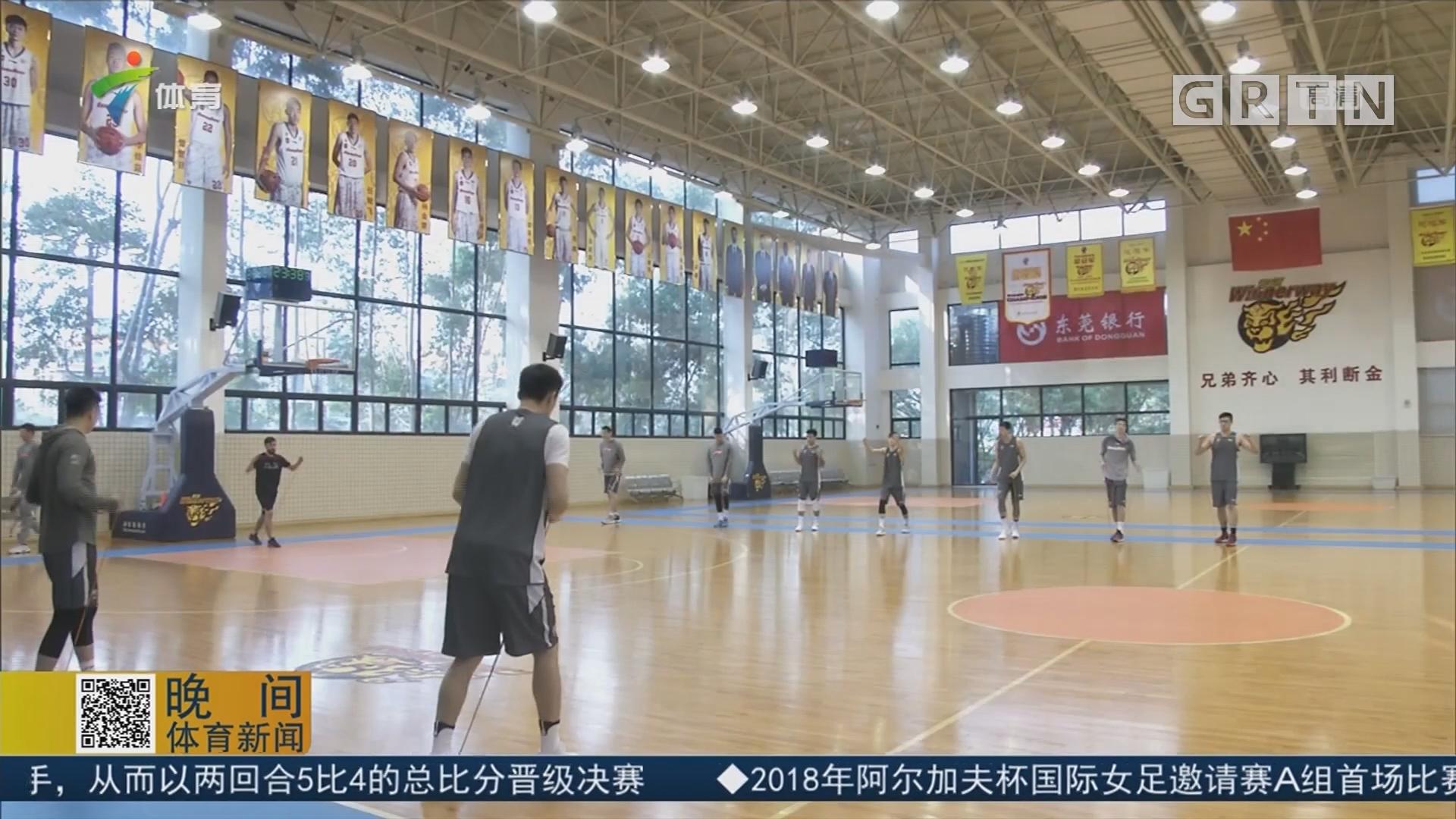 广东备战季后赛探营