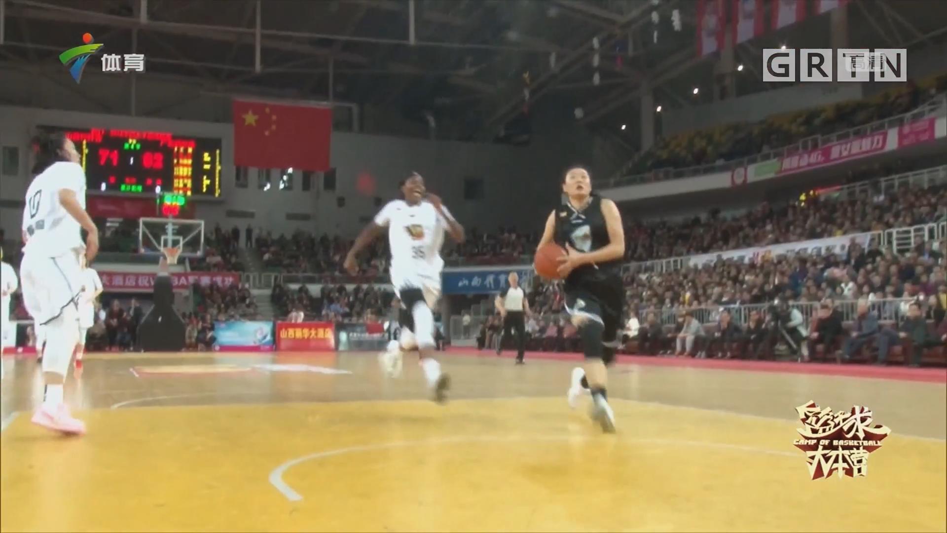 WCBA 力拼到底难挽败局 广东女篮止步半决赛
