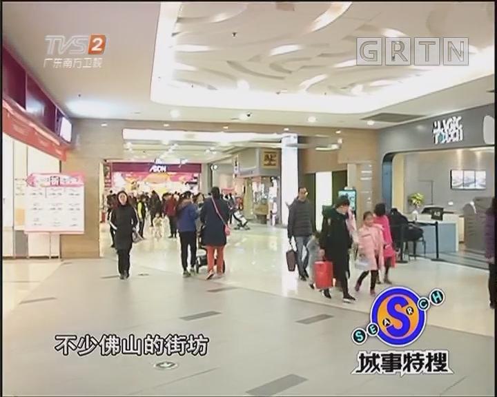 大数据解密广州热门商圈