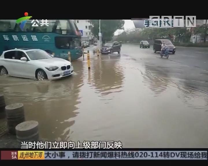 深圳:水管突发爆裂 松岗多路水浸街