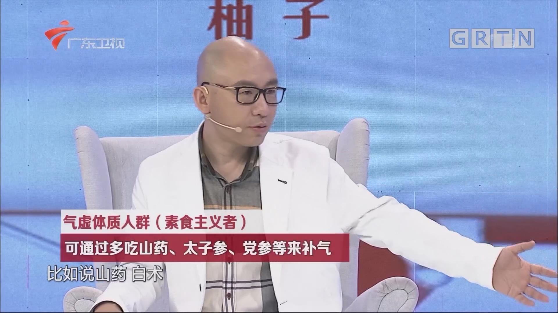 [HD][2018-03-16]健康有道:《与美丽同行》科学瘦身健康又美丽