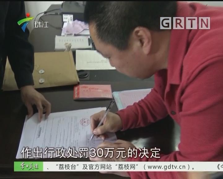 广东开出首张禁毒罚单 一物流公司被罚30万元