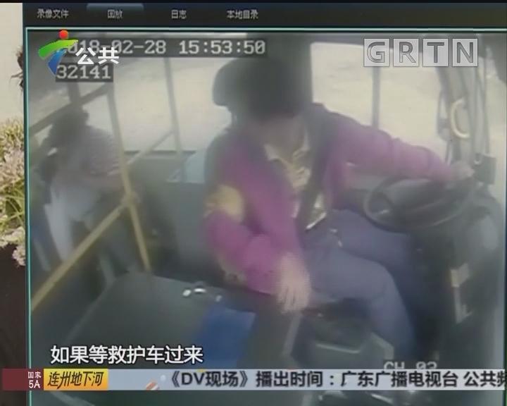 佛山:公交车男童抽搐不止 司机紧急送院