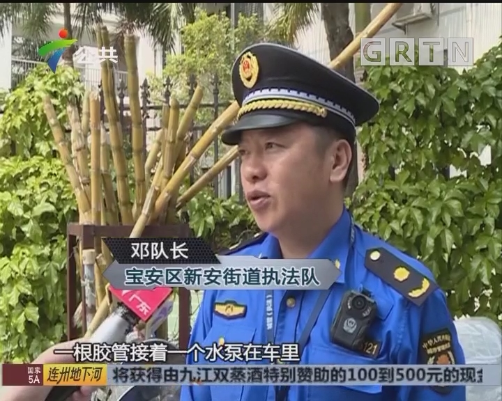 深圳:现榨甘蔗汁掺杂污水卖 水中竟有虫子