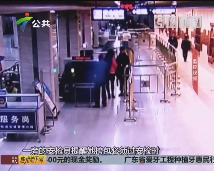 女子拒绝安检 掌掴安检员被拘留