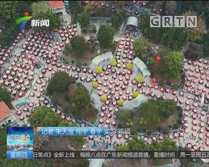 挑战吉尼斯纪录 东莞麻涌:3800围万人宴场面震撼