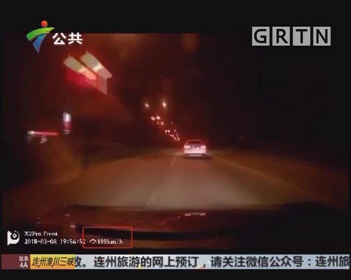 江门:两小车追逐竞速 警方接报一举查获