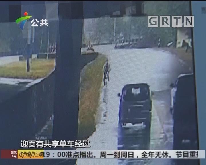 """共享单车变""""碰瓷""""道具 8人被警方刑拘"""
