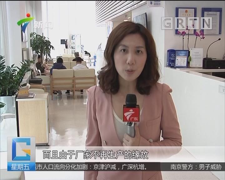 广州:部分社区医院流感疫苗紧缺