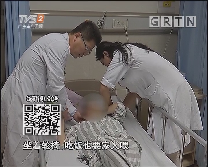 孕妇带病产女 险些高位截瘫