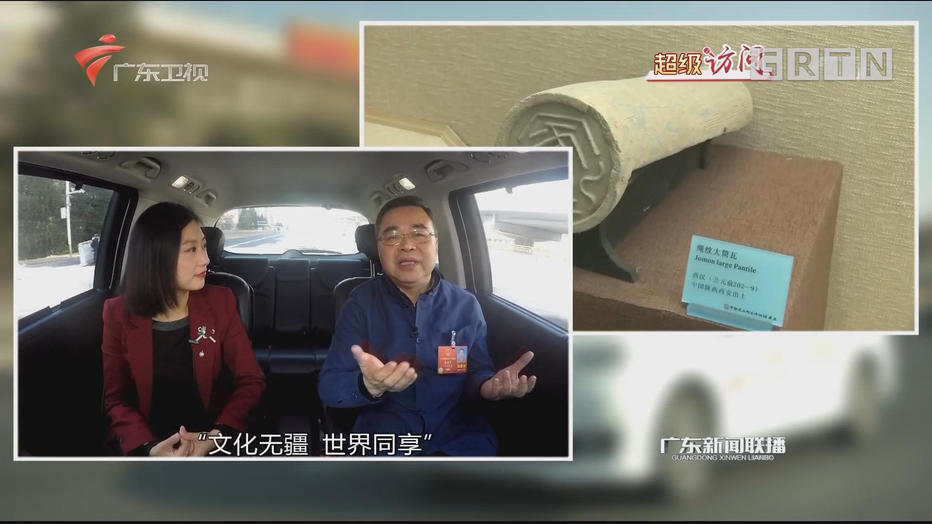 黄建平:以党建文化引领民企文化建设