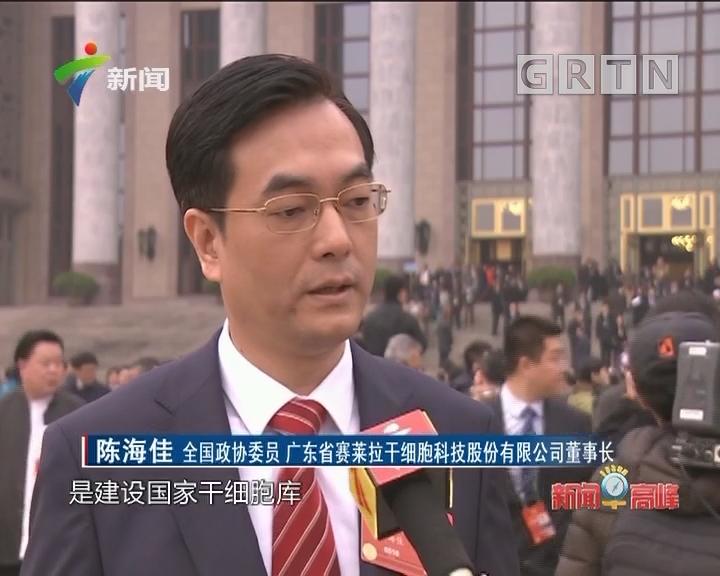 全国政协十三届一次会议 部分全国政协委员接受媒体采访