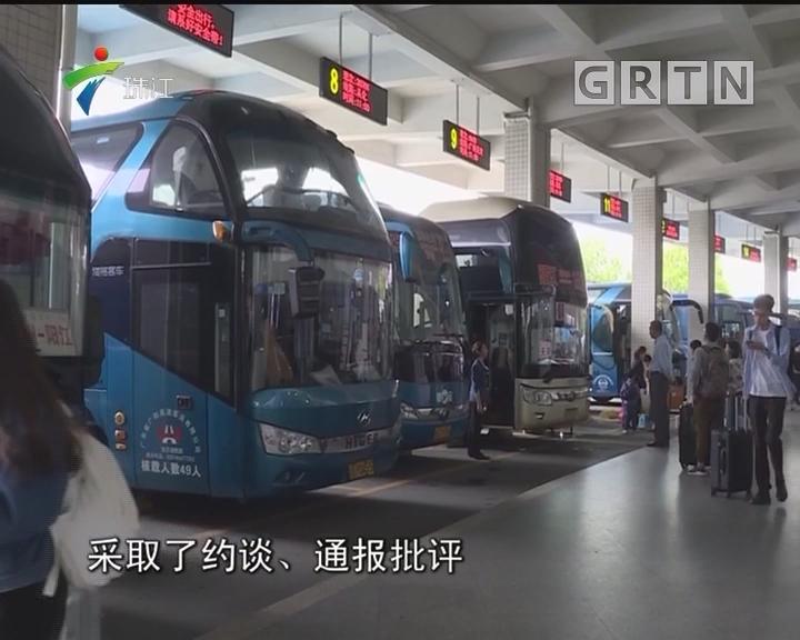广州启用道路运输第三方安全监测平台