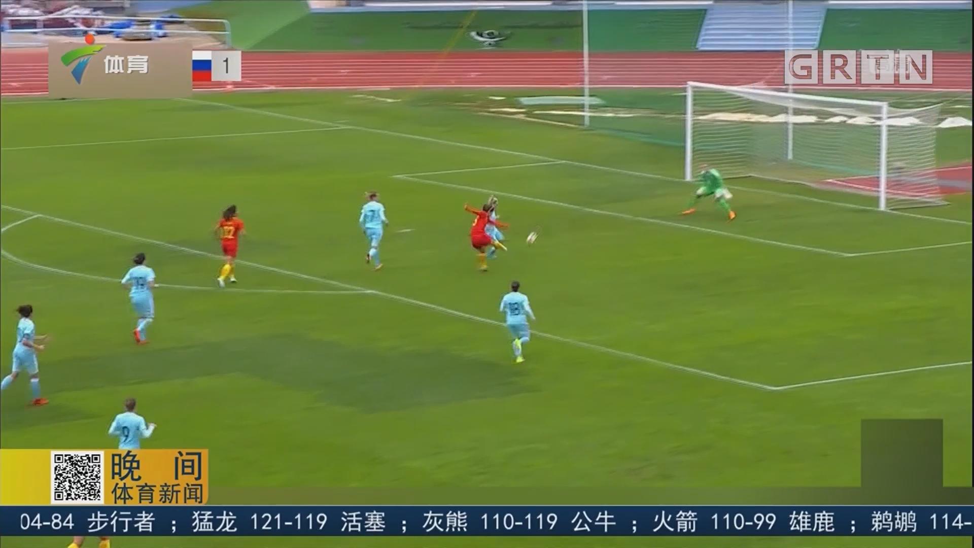 逆转对手 中国女足获阿尔加夫杯第11名