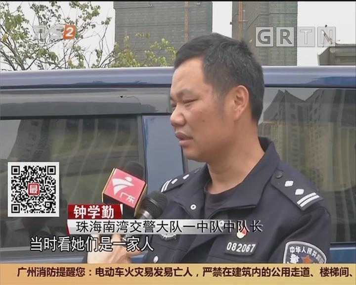 珠海:交警截获可疑车 七座车竟塞了十一个人