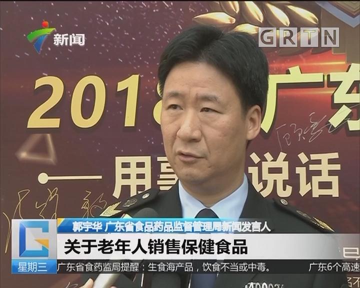 广东3.15晚会:今晚八点TVS1播出 为消费者发声
