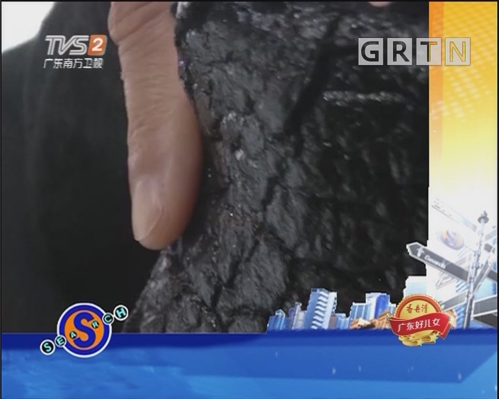 六千元买大衣 口袋惊现裂痕
