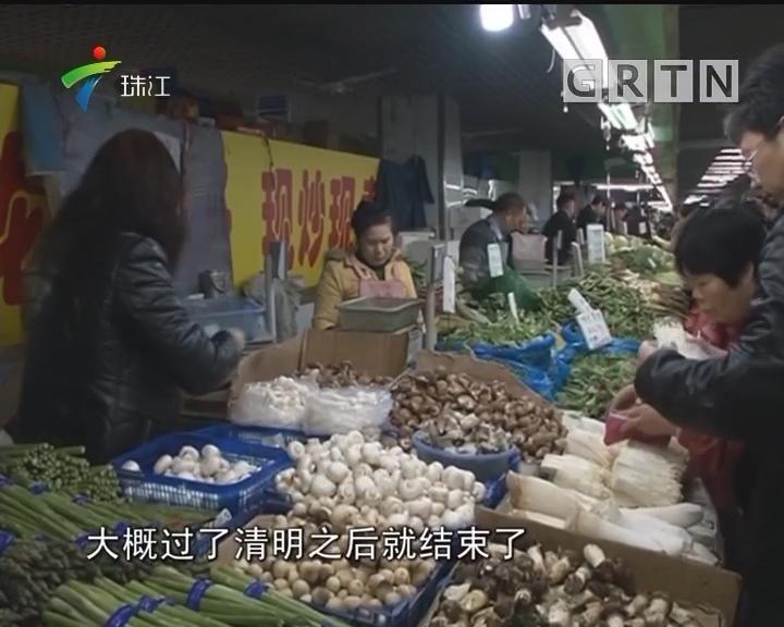 """时令野菜上市 市民迎来""""舌尖上的春天"""""""