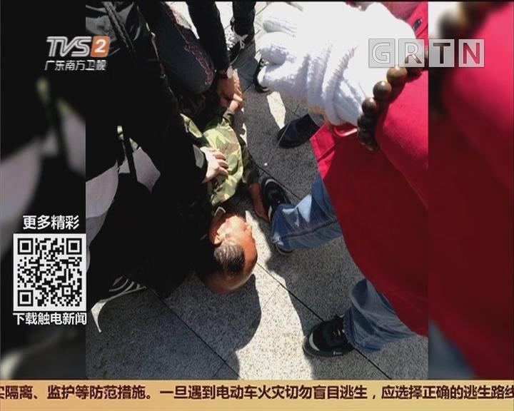 """广州:""""失心疯""""男子突袭巴士 热心市民""""一脚制服"""""""