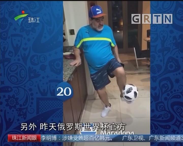 普京与众球星合力颠球 迎接2018年世界杯