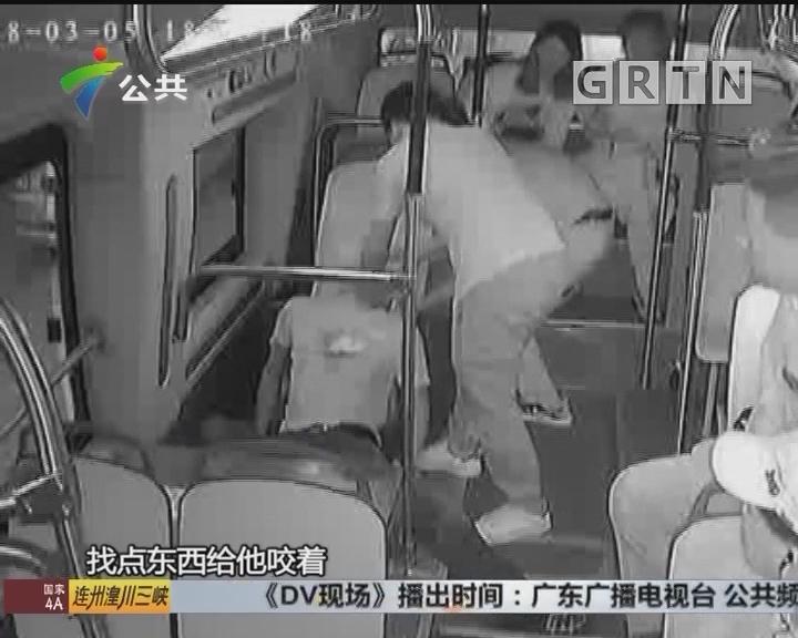 广州:男子突发抽搐 乘客司机齐施援手
