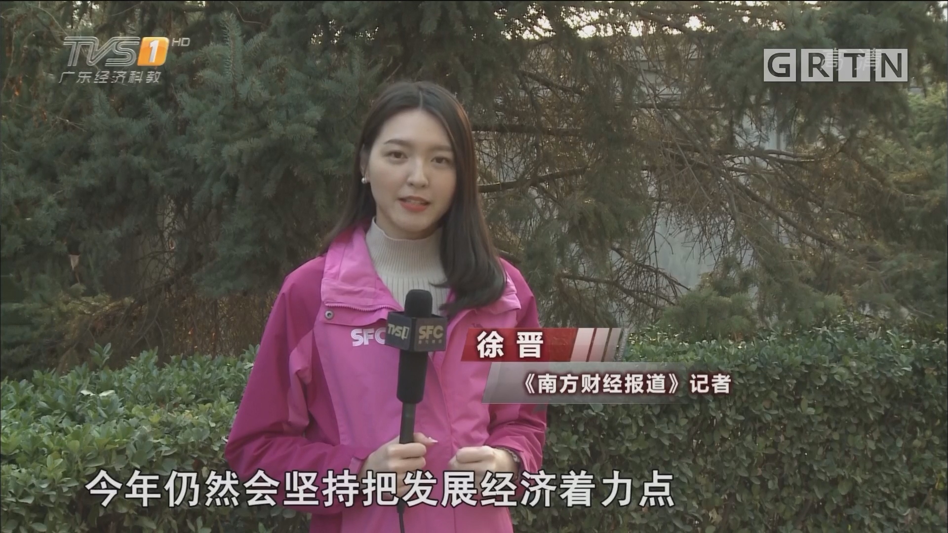 专访中国人民大学副校长刘元春:看好2018年中国经济形势