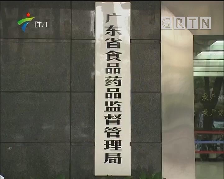 广东去年查处食品药品违法案件31240宗