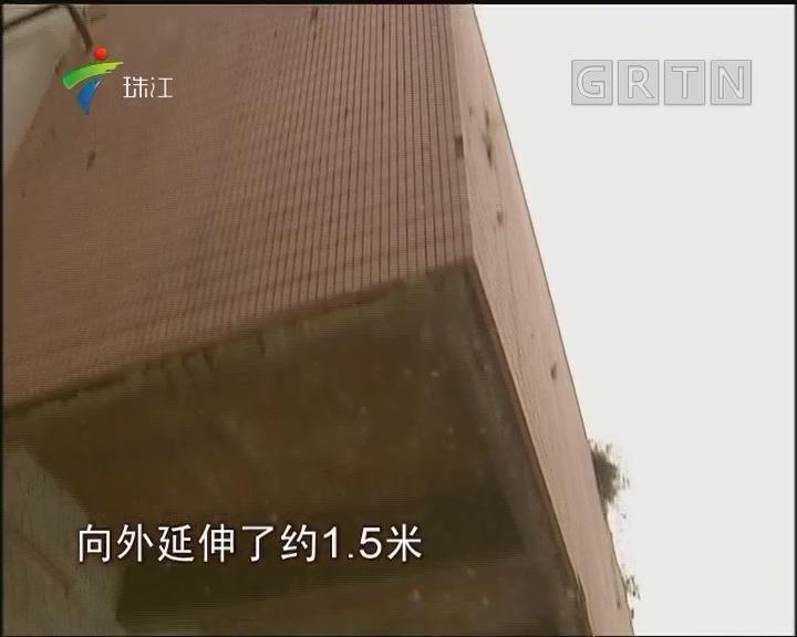番禺:首层业主圈地建平台 城管物管介入处理