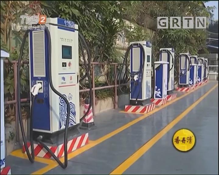 加快布局公交车充电桩