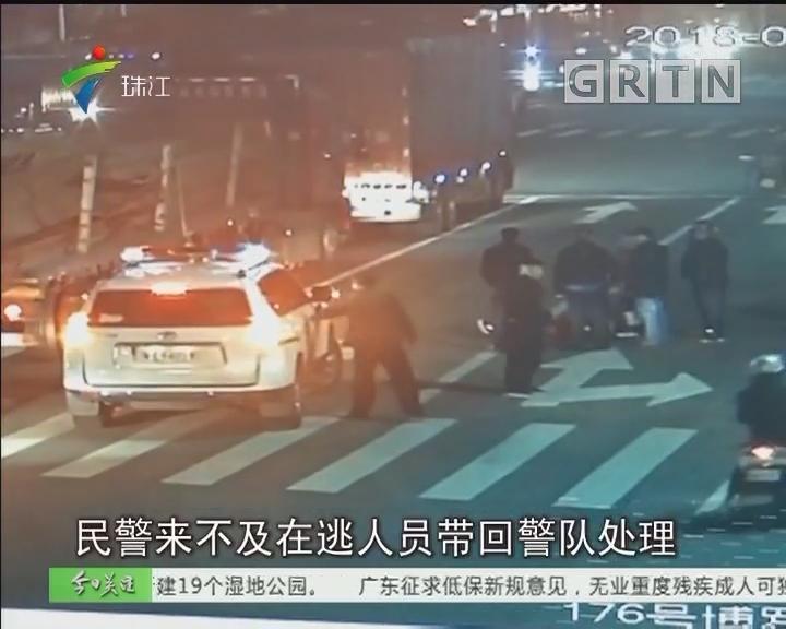 惠州:追逃组偶遇交通事故 追踪截获肇事车