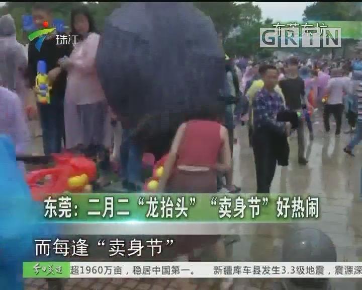 """梅州:二月二""""龙抬头"""" 市民扎堆理发讨""""头彩"""""""