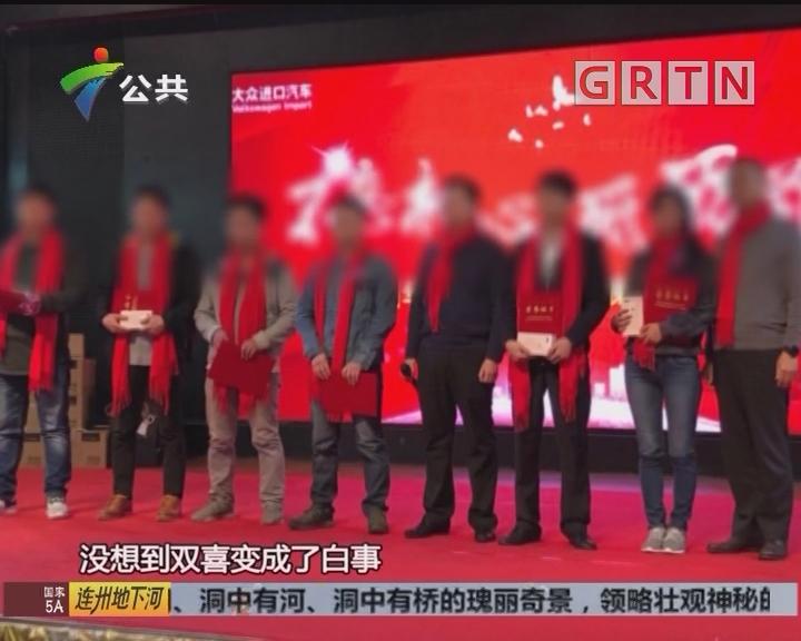 深圳:年会豪饮3斤酒 男子酒精中毒