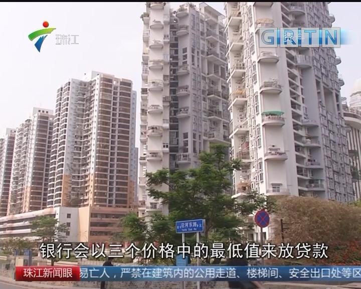 深圳:楼市新政落地 中介不打烊