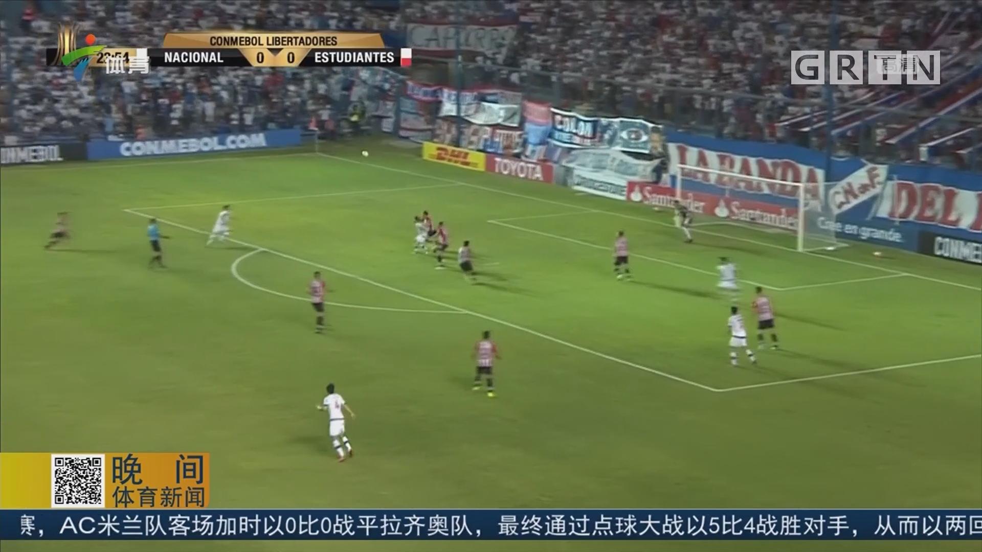 南美解放者杯F组 蒙国民闷平拉普大学