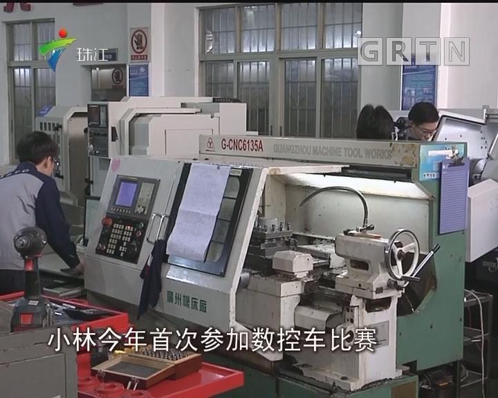 世界技能大赛广州赛区今日开幕
