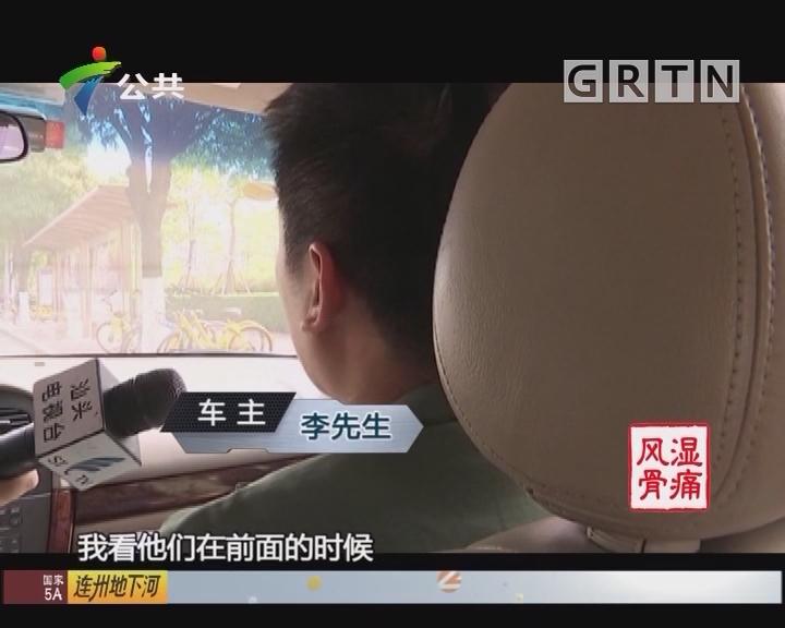 汕头:变道竞逐还逆行 市民盼严肃查处