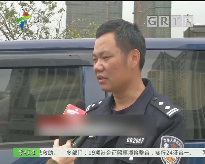 珠海:七座车塞入11人 还有婴儿!交警查处