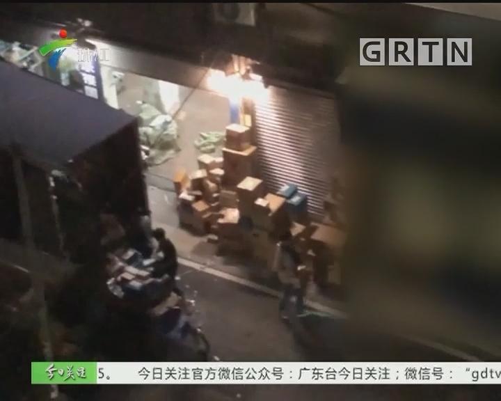 广州:快递站点深夜扰民 负责人称要整改
