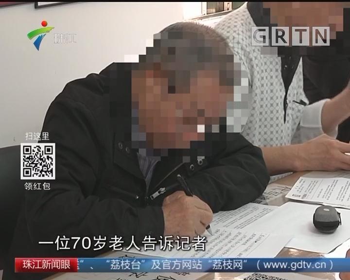 广州:超九成老人立遗嘱时 遗产不给儿媳女婿