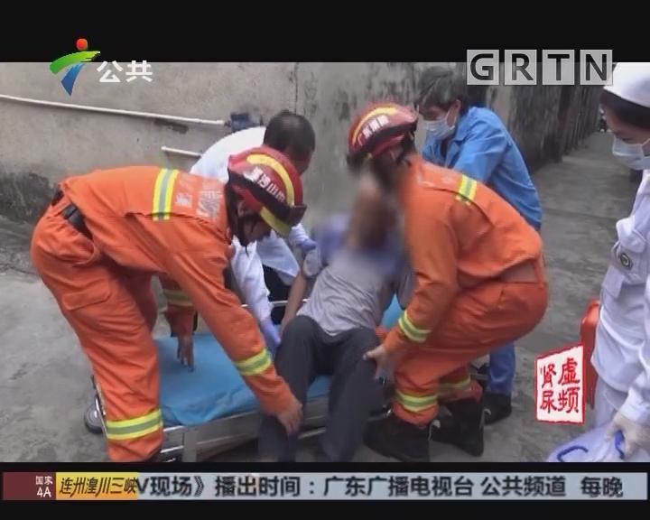 中山:七旬老人落井 消防将其救起