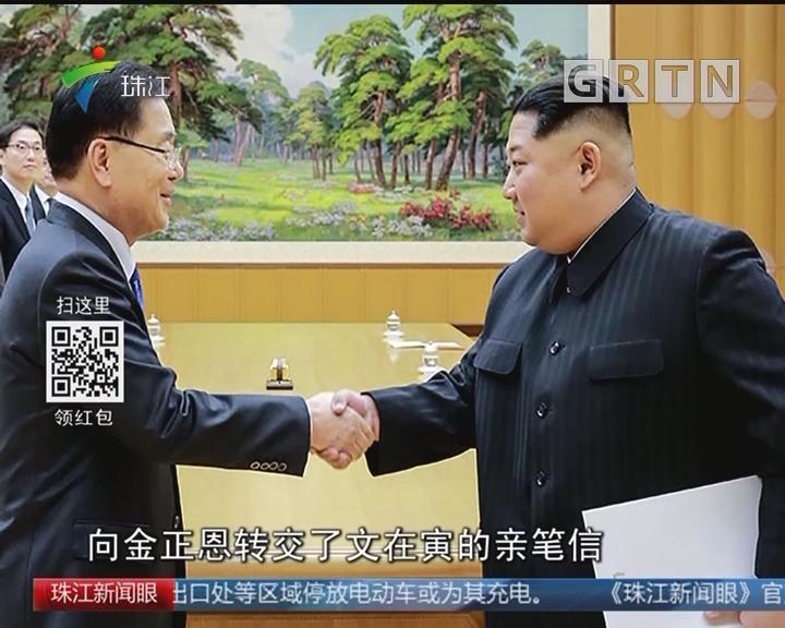 金正恩和韩特使团就朝韩首脑会晤达成共识