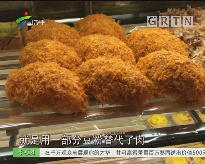 """""""肉粉松""""冒充""""肉松"""" 知名面包店被罚15万"""