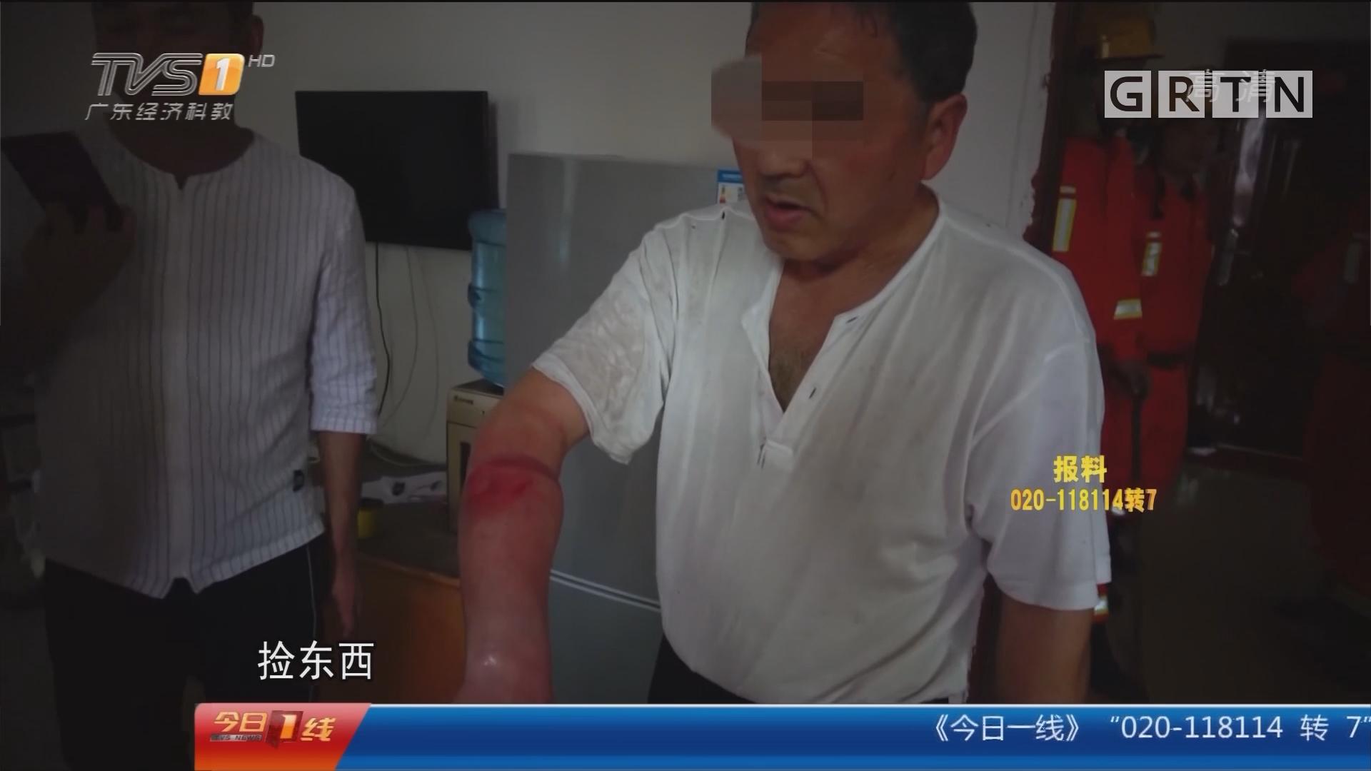 广州增城:老人卡便池小臂肿胀 消防救援