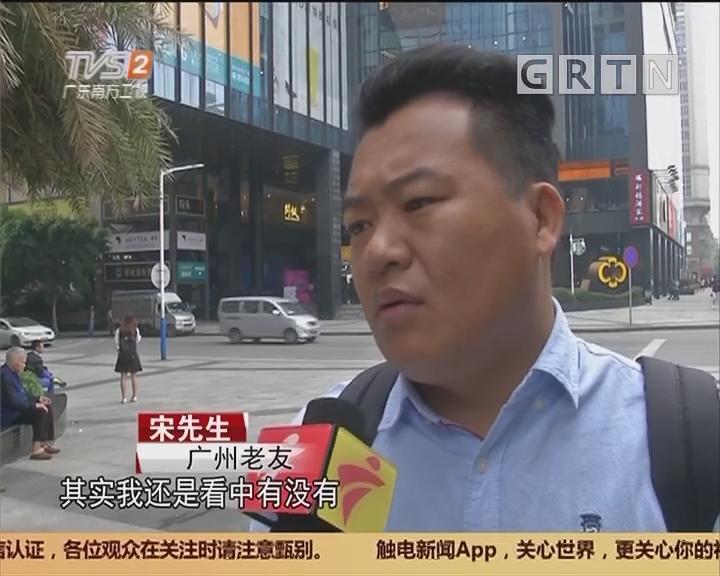 广东省总工会:发布职工福利发放标准 生日费提至400元