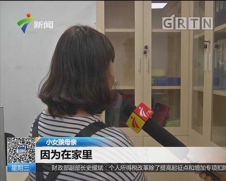 """深圳:母亲""""心太大"""" 留幼童独乘公交险酿祸"""