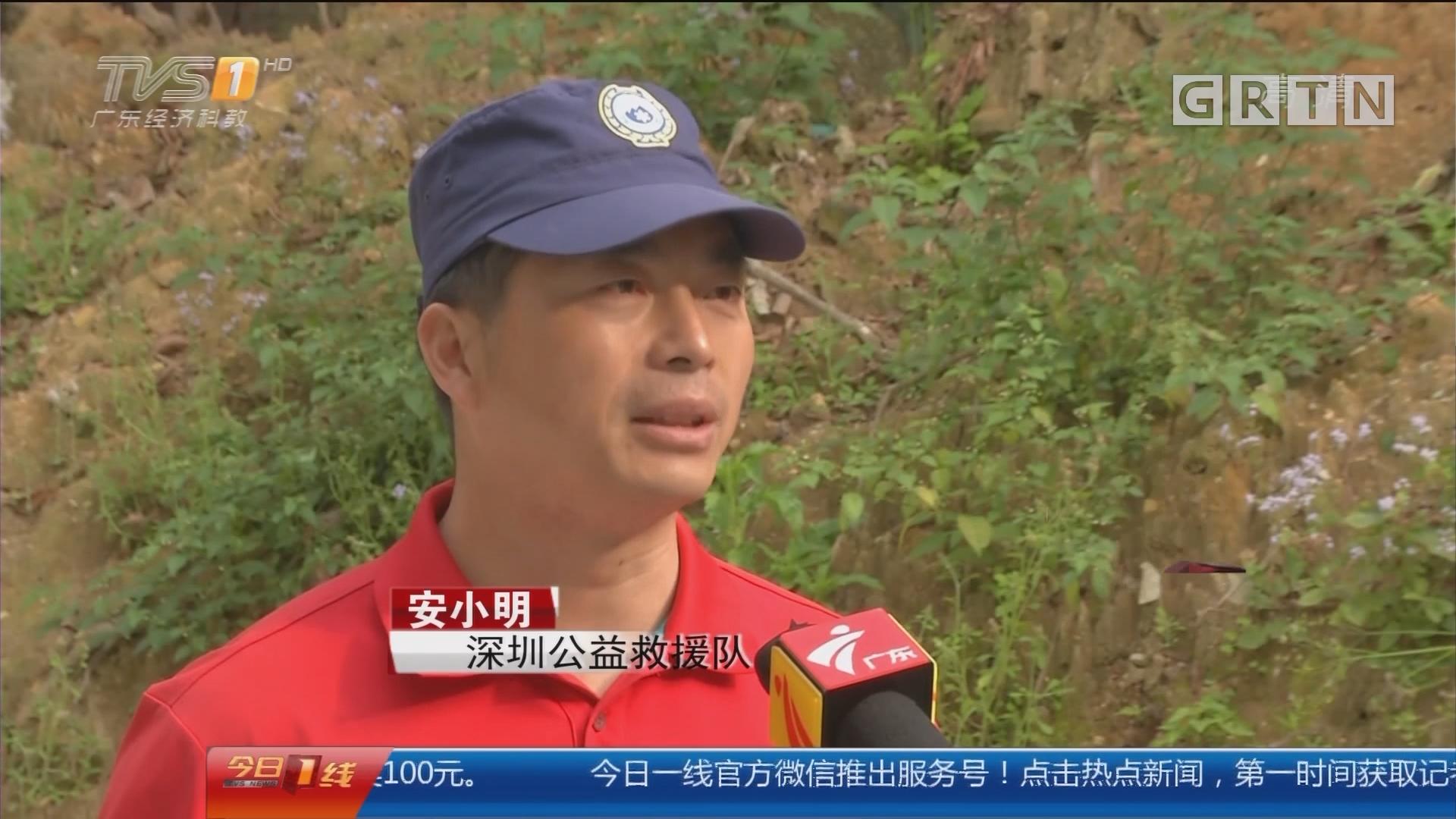 深圳大鹏新区:拍照不慎 驴友滑落悬崖