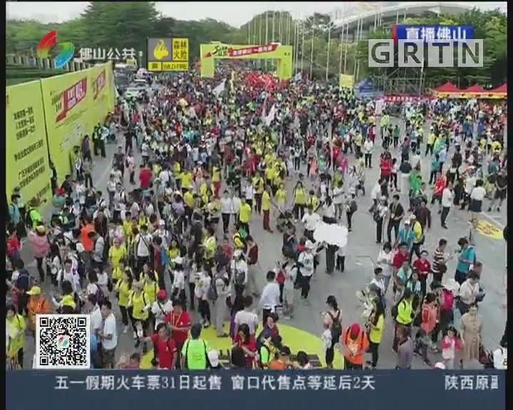 佛山:世纪莲终点站:市民庆祝完成徒步挑战